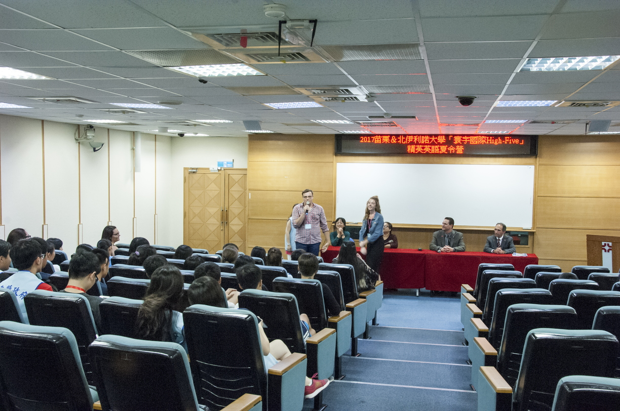 17-Educate Global-Summer-China&Taiwan-090.jpg