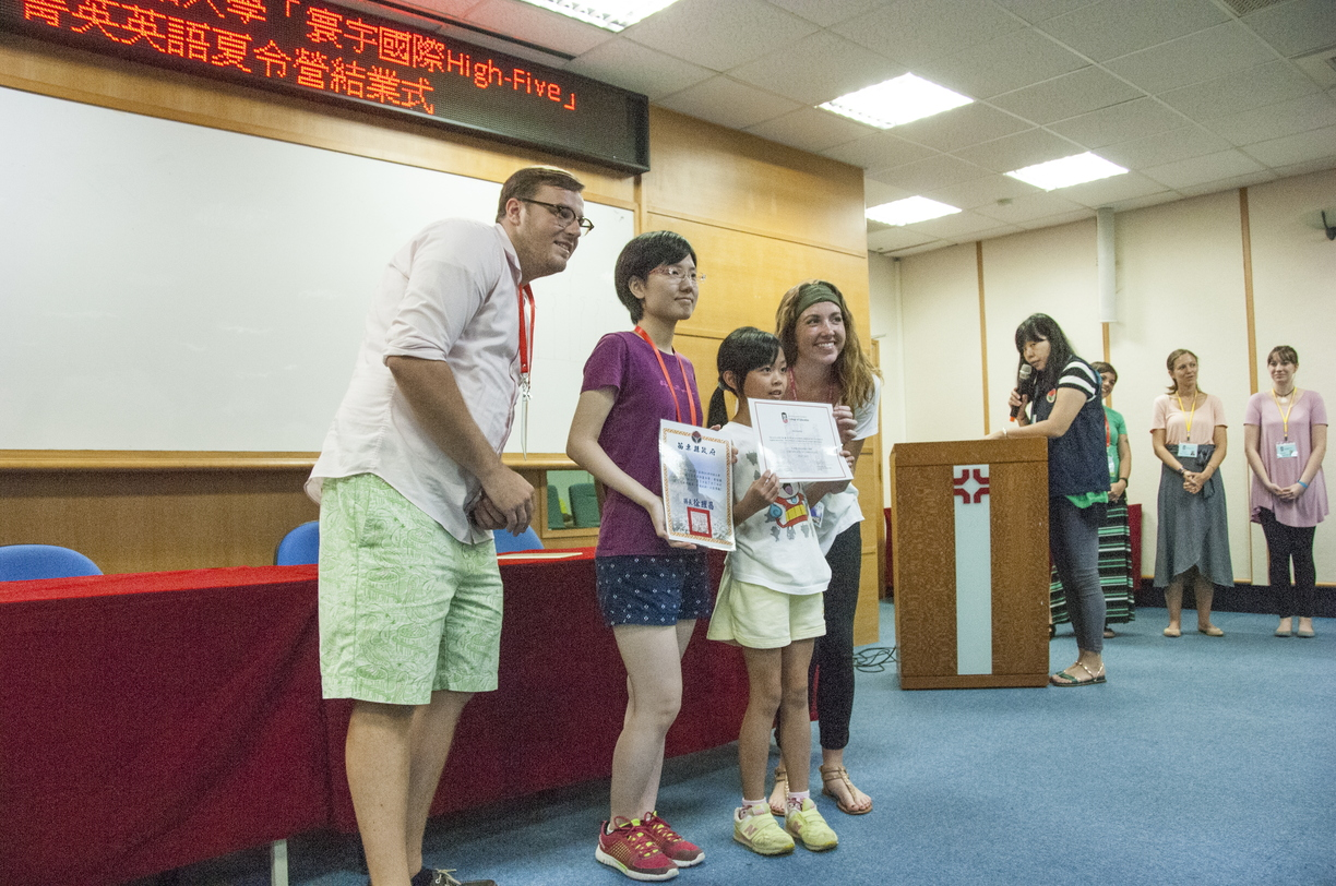 17-Educate Global-Summer-China&Taiwan-454.jpg
