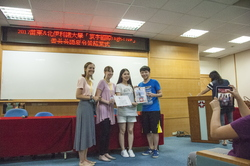17-Educate Global-Summer-China&Taiwan-460