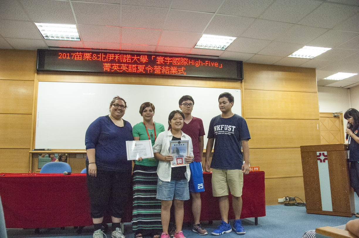 17-Educate Global-Summer-China&Taiwan-461.jpg