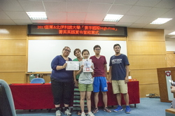 17-Educate Global-Summer-China&Taiwan-462