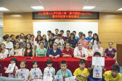 17-Educate Global-Summer-China&Taiwan-469